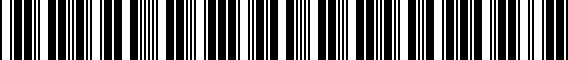 Barcode for ZAW071600LDSP